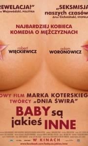 Baby są jakieś inne online (2011) | Kinomaniak.pl