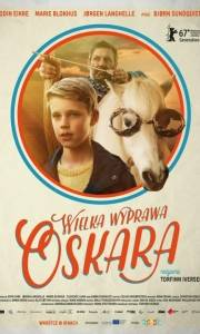 Wielka wyprawa oskara online / Oskars amerika online (2017) | Kinomaniak.pl