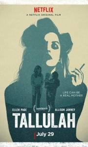 Tallulah online (2016) | Kinomaniak.pl