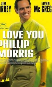 I love you phillip morris online (2009) | Kinomaniak.pl