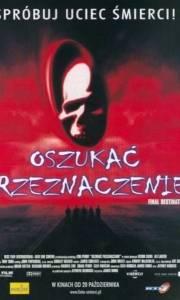 Oszukać przeznaczenie online / Final destination online (2000) | Kinomaniak.pl