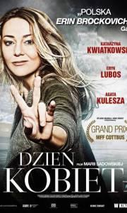 Dzień kobiet online (2012) | Kinomaniak.pl