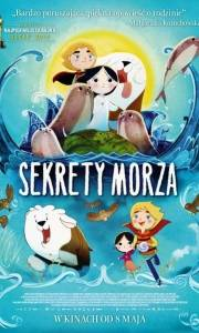 Sekrety morza online / Song of the sea online (2014) | Kinomaniak.pl