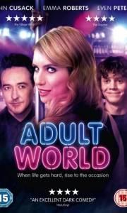 Tylko dla dorosłych online / Adult world online (2013) | Kinomaniak.pl