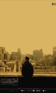Ostatnie dni miasta online / Akher ayam el madina online (2016) | Kinomaniak.pl
