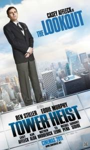 Tower heist: zemsta cieciów online / Tower heist online (2011) | Kinomaniak.pl