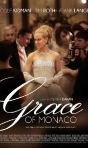 Grace księżna monako online / Grace of monaco online (2014) | Kinomaniak.pl