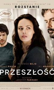 Przeszłość online / Passé, le online (2013) | Kinomaniak.pl