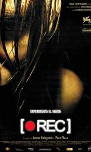 [rec] online (2007) | Kinomaniak.pl