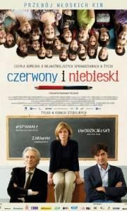 Czerwony i niebieski online / Il rosso e il blu online (2012) | Kinomaniak.pl