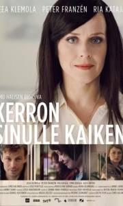 Powiem ci wszystko online / Kerron sinulle kaiken online (2013) | Kinomaniak.pl