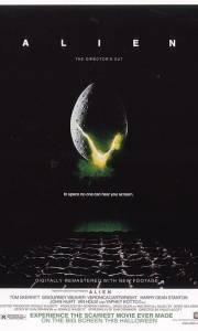 "Obcy - 8. pasażer ""nostromo"" online / Alien online (1979) | Kinomaniak.pl"
