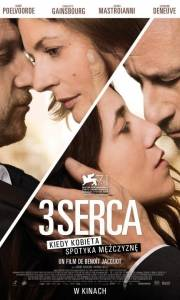 3 serca online / 3 coeurs online (2014)   Kinomaniak.pl