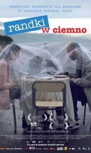 Randki w ciemno online / Brma paemnebi online (2013) | Kinomaniak.pl