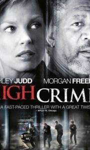 Bez przedawnienia online / High crimes online (2002) | Kinomaniak.pl