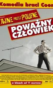 Poważny człowiek online / Serious man, a online (2009) | Kinomaniak.pl