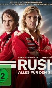 Wyścig online / Rush online (2013) | Kinomaniak.pl