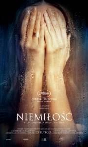 Niemiłość online / Nelyubov online (2017) | Kinomaniak.pl