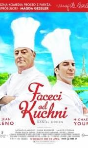 Faceci od kuchni online / Comme un chef online (2012) | Kinomaniak.pl