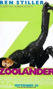 Zoolander online (2001) | Kinomaniak.pl