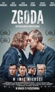 Zgoda online (2017) | Kinomaniak.pl