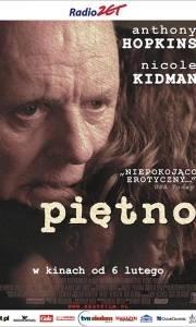 Piętno online / Human stain, the online (2003) | Kinomaniak.pl