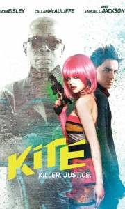 Na uwięzi online / Kite online (2014) | Kinomaniak.pl