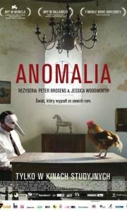 Anomalia online / Cinquième saison, la online (2012) | Kinomaniak.pl