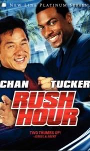 Godziny szczytu online / Rush hour online (1998) | Kinomaniak.pl