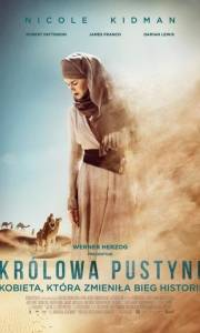 Królowa pustyni online / Queen of the desert online (2015) | Kinomaniak.pl