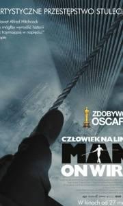 Człowiek na linie - man on wire online / Man on wire online (2008) | Kinomaniak.pl