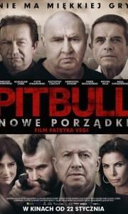 Pitbull. nowe porządki online (2016) | Kinomaniak.pl