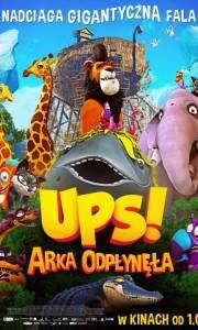 Ups! arka odpłynęła online / Ooops! noah is gone... online (2015) | Kinomaniak.pl