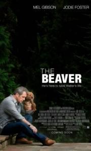 Podwójne życie online / Beaver, the online (2011) | Kinomaniak.pl