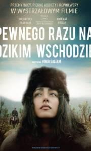 Pewnego razu na dzikim wschodzie online / My sweet pepper land online (2013) | Kinomaniak.pl