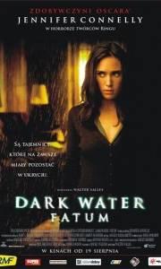 Dark water - fatum online / Dark water online (2005) | Kinomaniak.pl