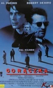 Gorączka online / Heat online (1995) | Kinomaniak.pl