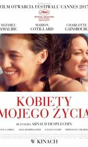 Kobiety mojego życia online / Les fantômes d'ismaël online (2017) | Kinomaniak.pl
