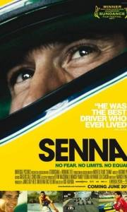Senna online (2010) | Kinomaniak.pl