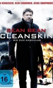 Terrorysta online / Cleanskin online (2012) | Kinomaniak.pl