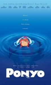 Ponyo online / Gake no ue no ponyo online (2008) | Kinomaniak.pl
