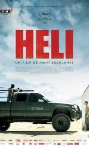 Heli online (2013) | Kinomaniak.pl