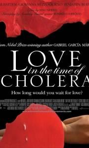 Miłość w czasach zarazy online / Love in the time of cholera online (2007) | Kinomaniak.pl