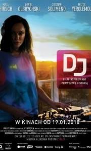 Dj online (2017) | Kinomaniak.pl