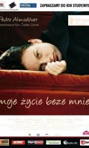 Moje życie beze mnie online / My life without me online (2003) | Kinomaniak.pl