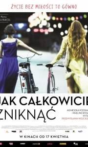 Jak całkowicie zniknąć online (2014) | Kinomaniak.pl