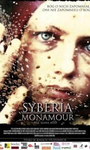 Syberia, monamour online / Siberia, monamour online (2011) | Kinomaniak.pl