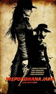 Niepokonana jane online / Jane got a gun online (2016) | Kinomaniak.pl
