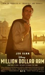 Million dollar arm online (2014) | Kinomaniak.pl