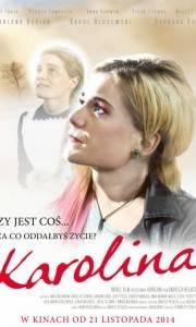 Karolina online (2014) | Kinomaniak.pl